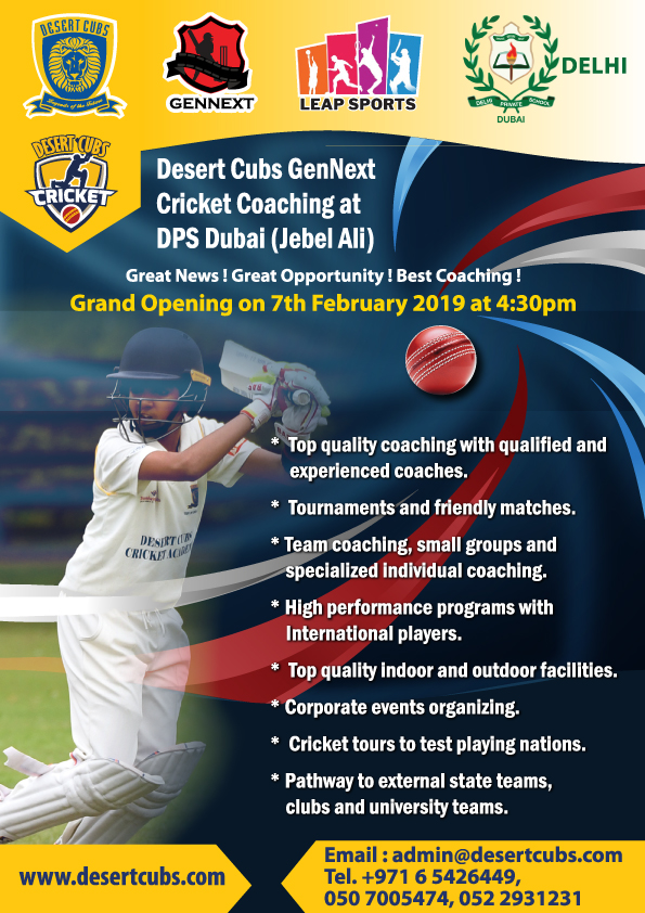 Desert Cubs GenNext Cricket Coaching at DPS Dubai (Jabel Ali)