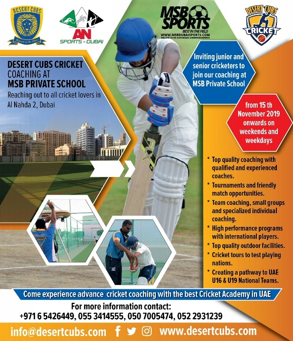 Cricket coaching at MSB Private School, Al Nahda 2, Dubai