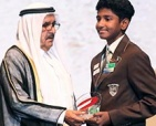 SHEIKH HAMDAN AWARD FOR THE YEAR 2015 – 2016